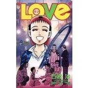 """""""LOVe"""" 17(小学館) [電子書籍]"""