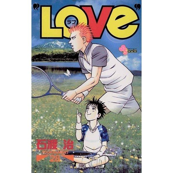 """""""LOVe"""" 28(小学館) [電子書籍]"""