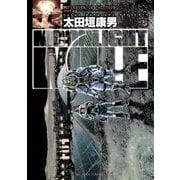 MOONLIGHT MILE 16(ビッグコミックス) [電子書籍]