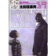 MOONLIGHT MILE 19(ビッグコミックス) [電子書籍]