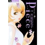Piece 6(フラワーコミックス) [電子書籍]