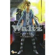 Waltz 6(ゲッサン少年サンデーコミックス) [電子書籍]
