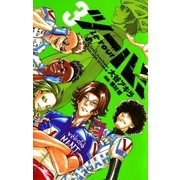 ツール! 3(少年サンデーコミックス) [電子書籍]