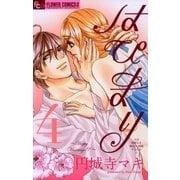 はぴまり~Happy Marriage!? 4(フラワーコミックス) [電子書籍]