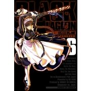 ブラック・ラグーン 6(サンデーGXコミックス) [電子書籍]