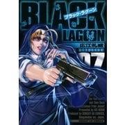 ブラック・ラグーン 7(サンデーGXコミックス) [電子書籍]