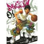 DRAGON JAM 1(ビッグコミックス) [電子書籍]
