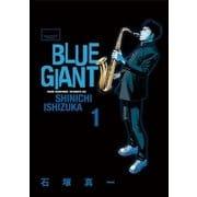 BLUE GIANT 1(ビッグコミックス) [電子書籍]