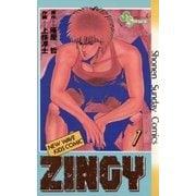 ZINGY 1(小学館) [電子書籍]