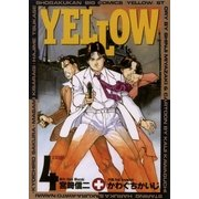 YELLOW 4(小学館) [電子書籍]