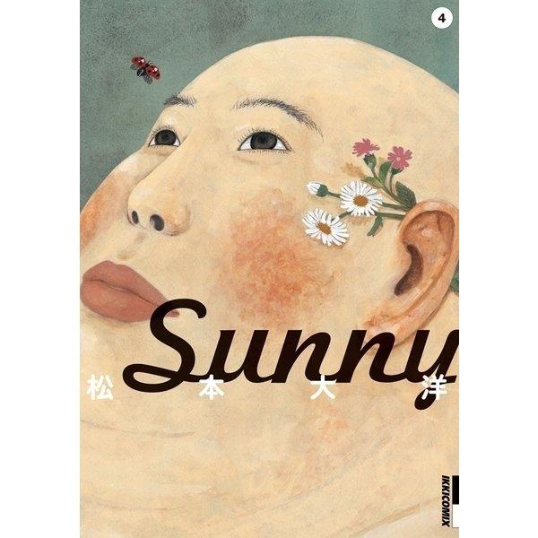 Sunny 4(IKKI COMIX) [電子書籍]