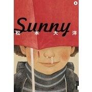 Sunny 5(IKKI COMIX) [電子書籍]