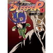 THE SLEEPER 1(小学館) [電子書籍]