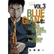 BLUE GIANT 3(ビッグコミックス) [電子書籍]