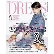 DRESS 2015年4月号(gift) [電子書籍]