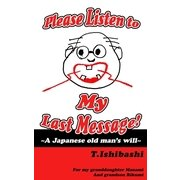 Please Listen to My Last Message!~A Japanese old man's will~(アットマーククリエイト) [電子書籍]