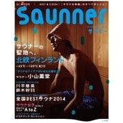 saunner(サウナー)(小学館) [電子書籍]