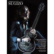SUGIZO(リットーミュージック) [電子書籍]