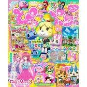 ぴこぷり 2015 Spring(KADOKAWA Game Linkage) [電子書籍]