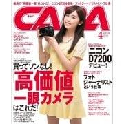 CAPA 4月号(学研マーケティング) [電子書籍]
