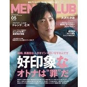 MEN'S CLUB (メンズクラブ) 2015年5月号(ハースト婦人画報社) [電子書籍]
