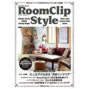 Roomclip Style-30万人のインテリア投稿写真からセレクトしたおしゃれ部屋(扶桑社) [電子書籍]
