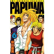 PAPUWA6巻(スクウェア・エニックス) [電子書籍]