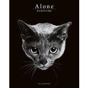 黒夢 ライブ写真集 Alone(KADOKAWA) [電子書籍]