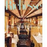 Richesse(リシェス) No.11(ハースト婦人画報社) [電子書籍]