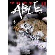 ABLE 1(小学館) [電子書籍]