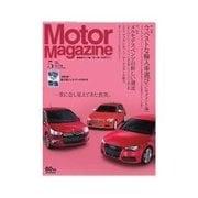 Motor Magazine (モーター マガジン) 2015年5月号Full版(モーターマガジン社) [電子書籍]