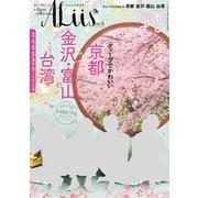 シュシュアリス vol.6(KADOKAWA) [電子書籍]