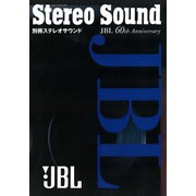 JBL 60th Anniversary JBL60周年記念号(ステレオサウンド) [電子書籍]