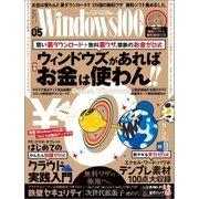 Windows100% 2015年 05月号 (晋遊舎) [電子書籍]