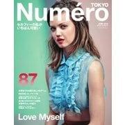 Numero TOKYO(ヌメロ・トウキョウ) 2015年6月号(扶桑社) [電子書籍]