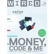 WIRED(ワイアード) Vol.16(コンデナスト・ジャパン) [電子書籍]