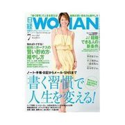 日経ウーマン 2011年7月号(日経BP社) [電子書籍]
