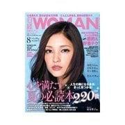 日経ウーマン 2011年8月号(日経BP社) [電子書籍]