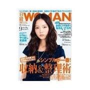 日経ウーマン 2011年9月号(日経BP社) [電子書籍]