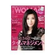 日経ウーマン 2012年1月号(日経BP社) [電子書籍]