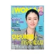 日経ウーマン 2012年2月号(日経BP社) [電子書籍]