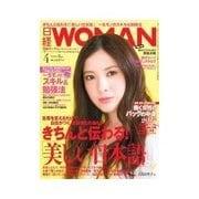 日経ウーマン 2012年4月号(日経BP社) [電子書籍]