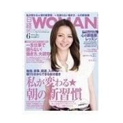 日経ウーマン 2012年6月号(日経BP社) [電子書籍]
