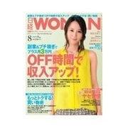日経ウーマン 2012年8月号(日経BP社) [電子書籍]