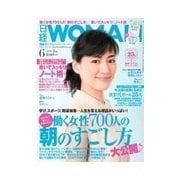 日経ウーマン 2013年6月号(日経BP社) [電子書籍]