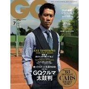 GQ JAPAN 2015年7月号(コンデナスト・ジャパン) [電子書籍]