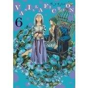 VANILLA FICTION 6(小学館) [電子書籍]