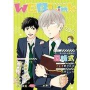 WEBLink 第20号(集英社) [電子書籍]