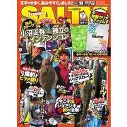 SALTY!(ソルティー)  2015年7月号(アトリエ・ボイル) [電子書籍]