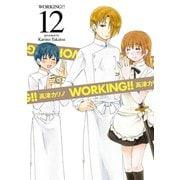 WORKING!! 12巻(スクウェア・エニックス) [電子書籍]